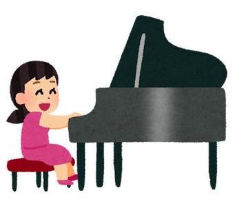 piano_girl (1)