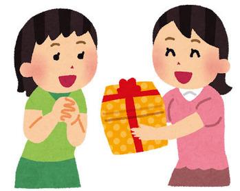 present_girls (1)