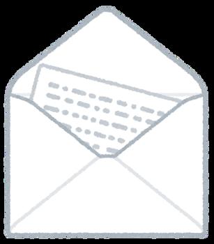 bunbougu_envelope_letter
