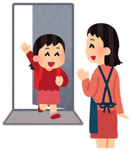 home_kitaku_girl