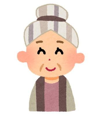 keirou_obaachan_smile2 - コピー (2) - コピー