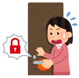 auto_lock_shimedashi_woman