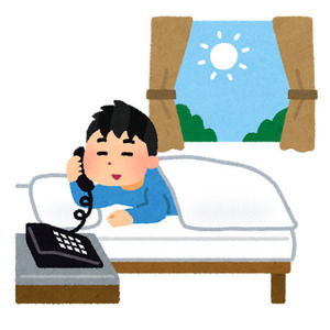 hotel_morning_call