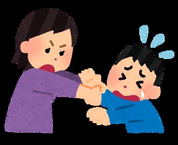 family_iyagaru_boy