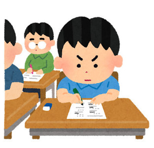 school_test_boy