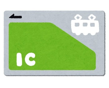 train_ic_card