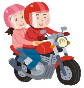 bike_futari_couple