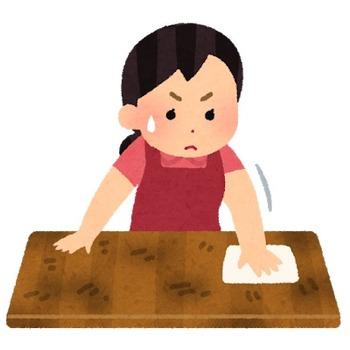 souji_table_fuku_dirty