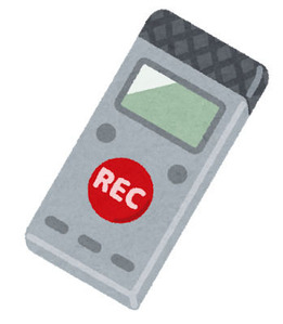 voice_ic_recorder