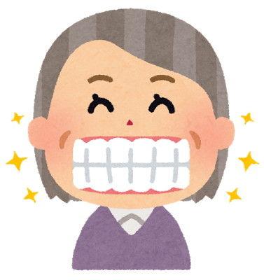 ha_kenkou_oldwoman - コピー