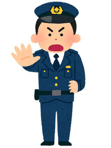 police_angry_man (1)