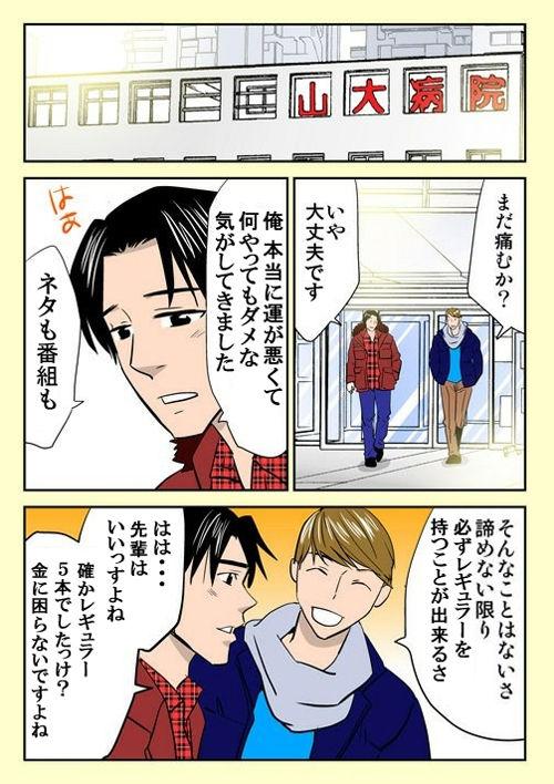 blog_21