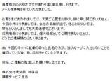 blog_a