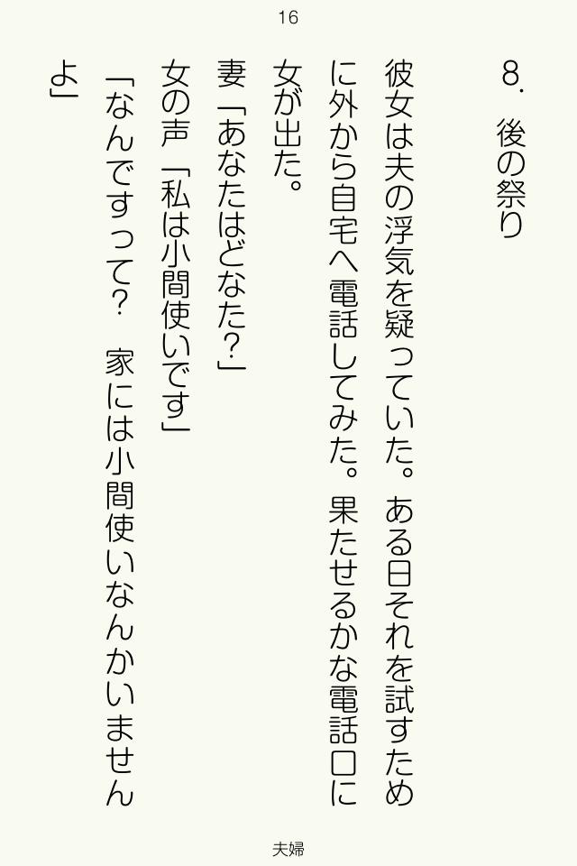 blog_17