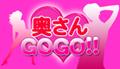 093_logo_i