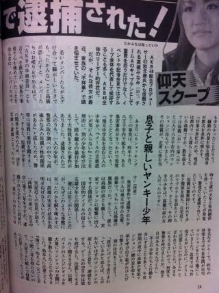 blog_09