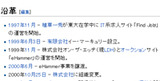 blog_c