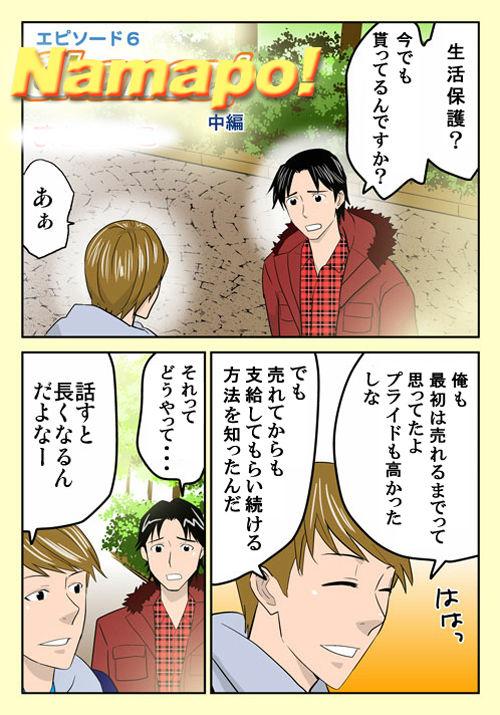 blog_25