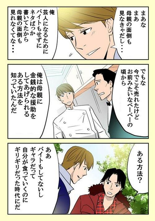 blog_22