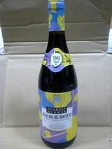 ボジョレー・ヌーボー2005