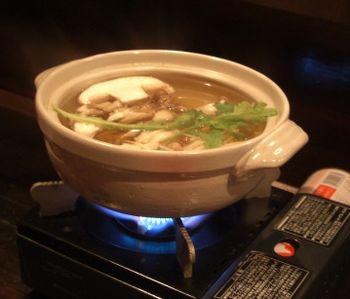 1 14 鍋