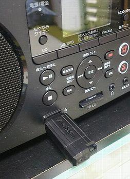 USBから音楽