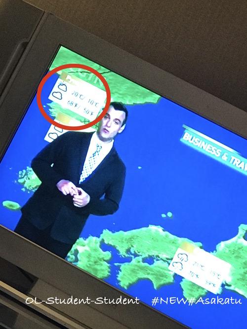 中国ニュース 天気予報 平壌