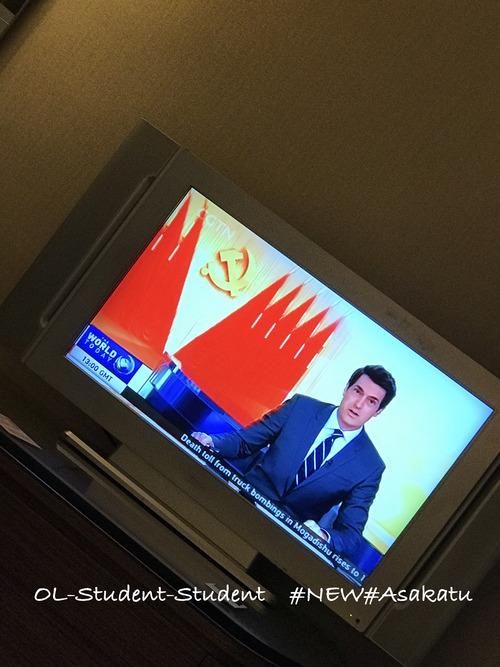 中国ニュース 背景