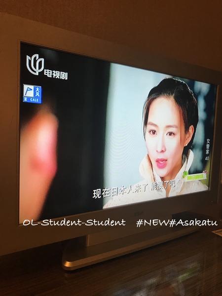 まさかの反日ドラマ:女管家4