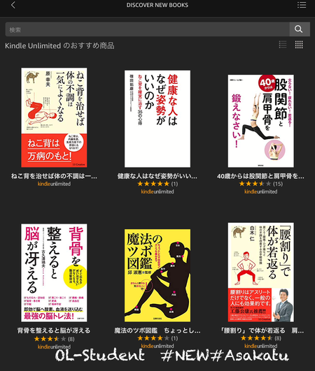Kindle Unlimited 3