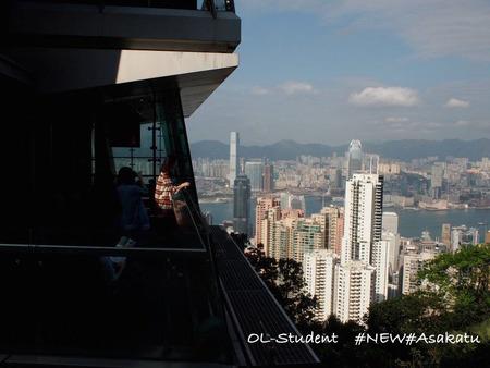 香港 ビクトリアピーク