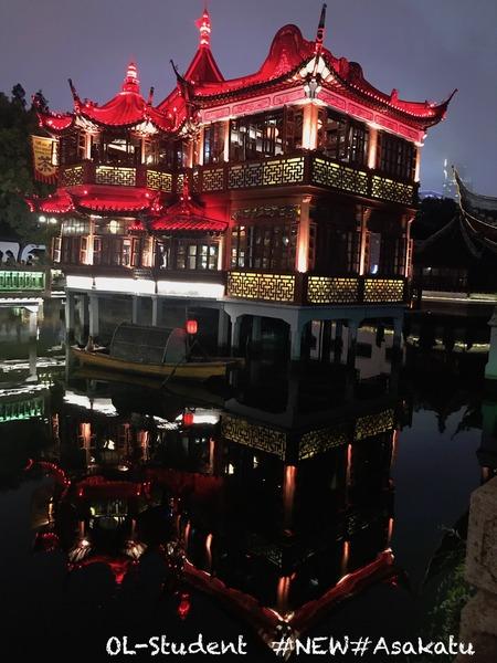 上海 豫园6