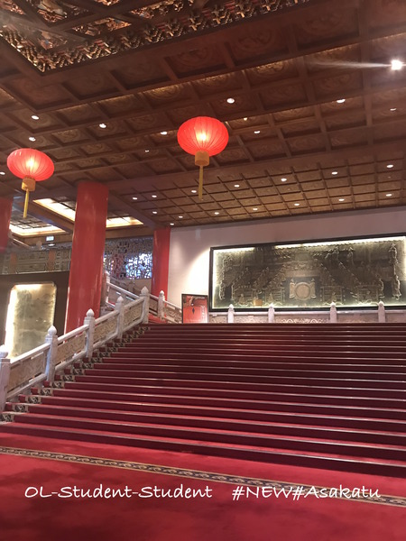台湾圓山大飯店 階段