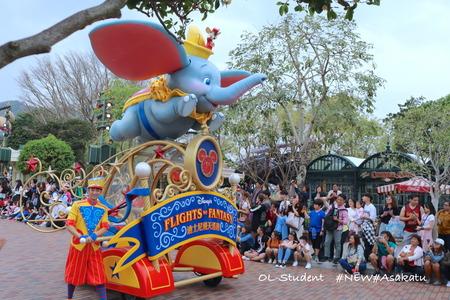香港ディズニー おかしなパレード ダンボ2 手押し