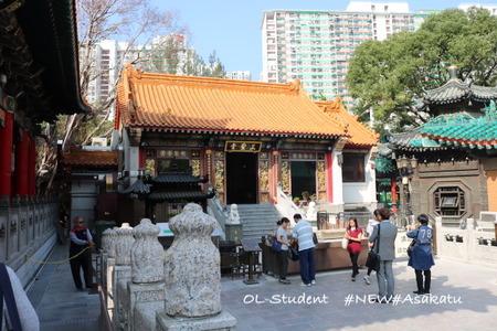香港 嗇色園黄大仙祠 廟 1
