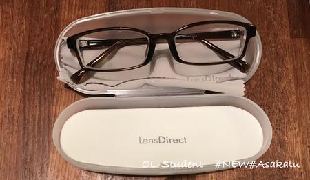 お家レンズ メガネケース