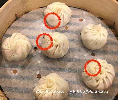 台湾料理研究所 小籠包 拡大写真