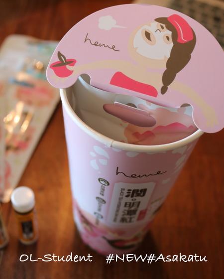台湾茶のフェイスホットマスク お湯のつけ方