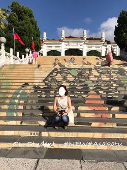 台北 故宮博物院 階段で記念撮影