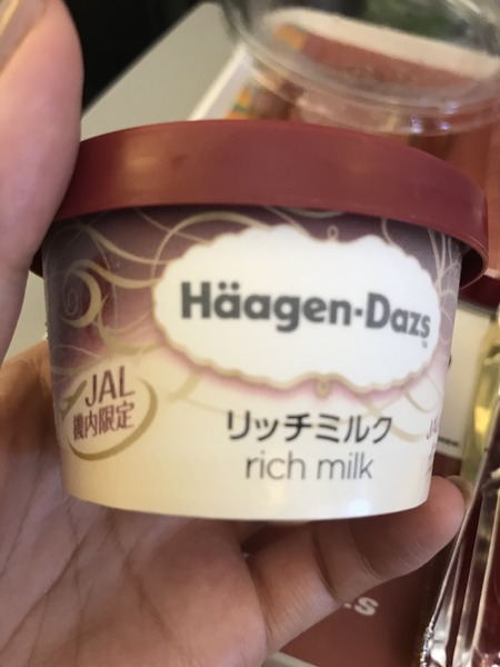 JAL機内食 バニラアイス限定品