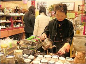 芳子のお茶