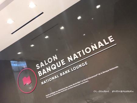 National Bank World MasterCard Lounge モントリオールラウンジ2