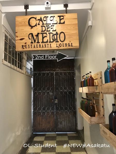 cusco calla del medio restaurante. entrance