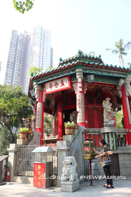 香港 嗇色園黄大仙祠 廟