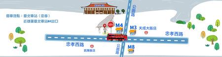 台北オープントップバス 乗り場地図
