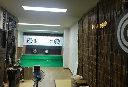 広島 射楽 お部屋