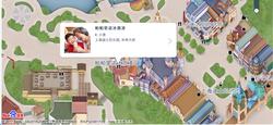 上海ディズニーランド ジェラードさん