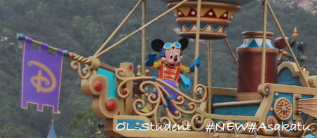 HKDL Flights of Fantasy Parade ミッキー2
