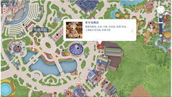 上海ディズニーランド ダフィーショップ
