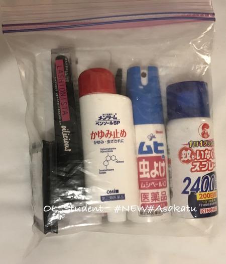 海外旅行 手荷物 液体物